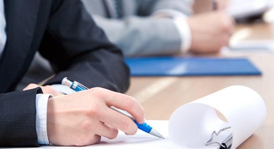 Итоги работы межведомственной комиссии по обеспечению поступления доходов в районный бюджет за 1 полугодие 2016 года